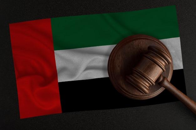 판사 망치와 아랍 에미리트의 국기. 법과 정의. 헌법.