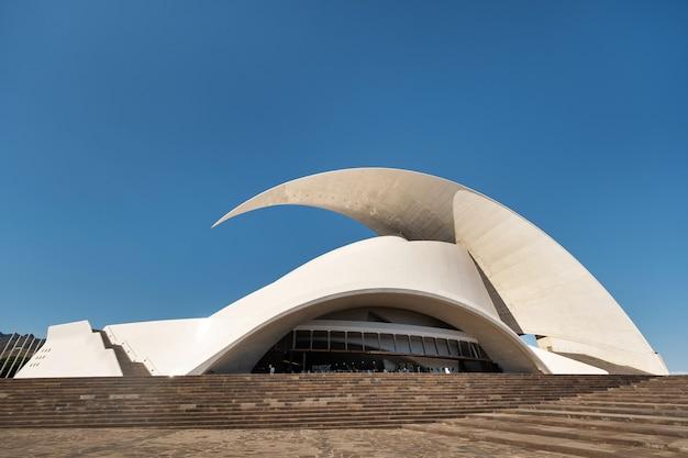 2019년 7월 25일. 테네리페 국립 랜드마크: the auditorio de tenerife는 santa cruz de tenerife.spain.canary islands 테네리페의 오페라 하우스입니다.