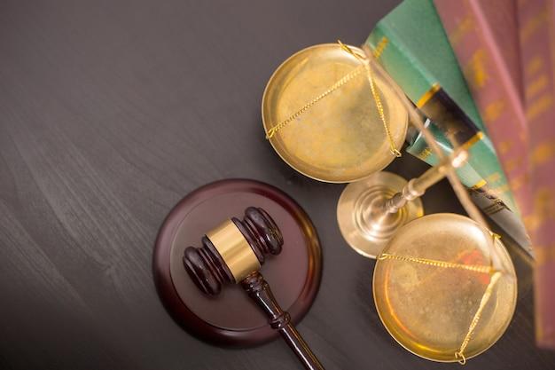 判断と罰のための司法法の概念