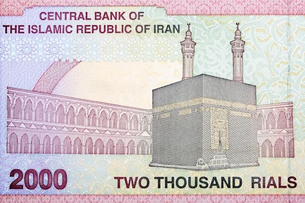 이란 돈 rial에서 kaaba