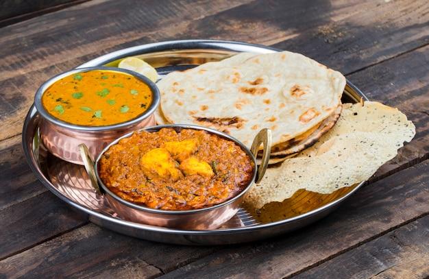タリアのインド料理kadai paneer