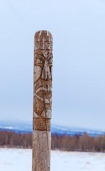 Kamchatka aboriginal totem pole in winter