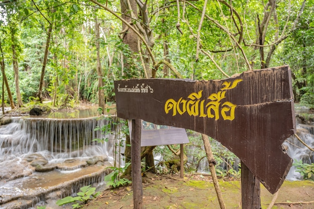 Kanchanaburi/thailand-2020/8/8:landscape of huai mae khamin waterfall srinakarin national park at kanchanaburi thailand.huai mae khamin waterfall sixth floor