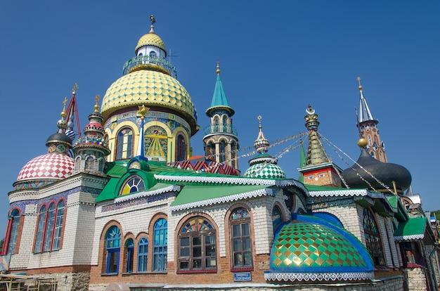 Kazan, russia, august 2020: temple of all religions in kazan