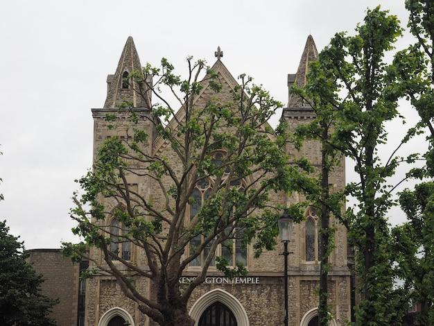 Kensington temple in london
