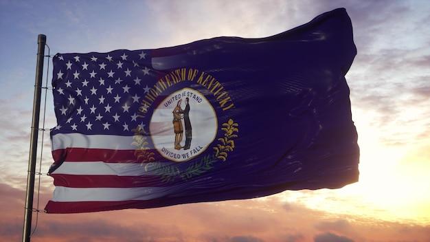 깃대에 켄터키와 미국 국기입니다. 미국 및 켄터키 혼합 플랙 손 흔드는 바람
