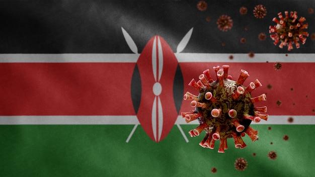 Кенийский флаг развевается из-за вспышки коронавируса, заражающей респираторную систему как опасный грипп.