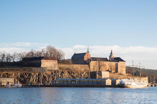 ノルウェーのオスロのケルシュス要塞。