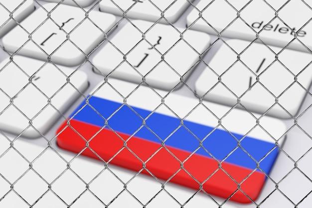 Ключ с российским флагом на белой клавиатуре пк за крайним крупным планом загородки звена цепи. 3d рендеринг