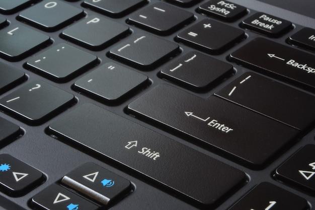 Клавиша ввода с клавиатуры