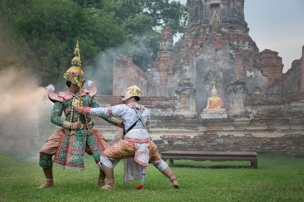 Khon mask traditional thai drama dance