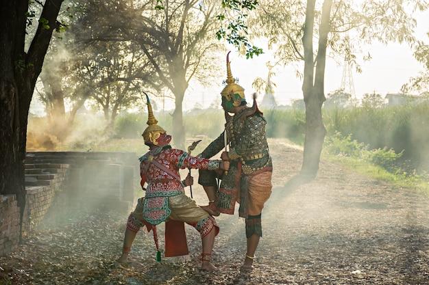 Khon thai traditional dance performance