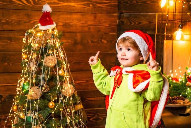 아이는 집에서 겨울 휴가를 즐길 수 있습니다. 즐거운 성탄절 보내시고 새해 복 많이 받으세요.