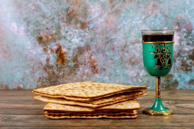 ワインのkiddushカップとマッツォパンユダヤ人のペサの休日。