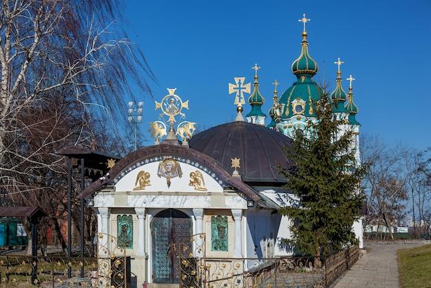 Киевская староместская церковь святого николая мирликийского рядом с национальным историческим музеем украины