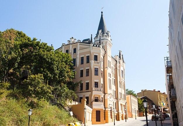 ウクライナ、キエフのアンドリューの降下にあるリチャード王の城