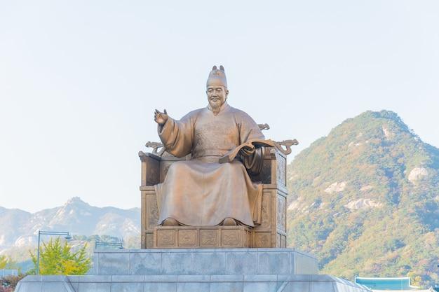 Statua di re sejong nella città di seoul corea