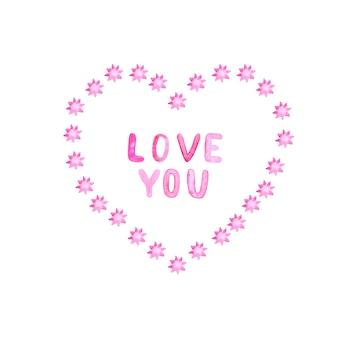 手レタリングにキスします。ロマンチックな背景。バレンタインデーのグリーティングカードのデザインテンプレート。ポスター、印刷、バナーに使用できます。白で隔離の水彩画の心。