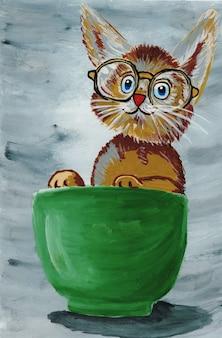 Котенок в забавных очках сидит в зеленой чашке детская иллюстрация для открытки или плаката