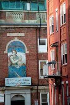 Knights of columbus building in boston, massachusetts, usa