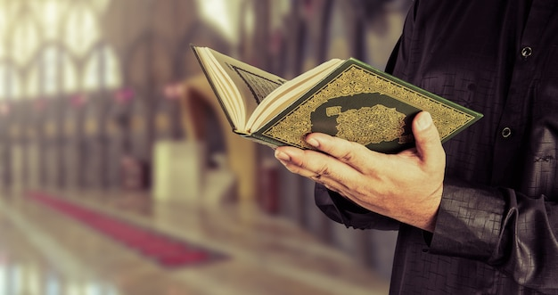 Коран, священная книга мусульман