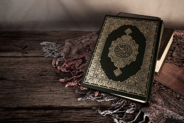 コーラン - イスラム教徒の聖典
