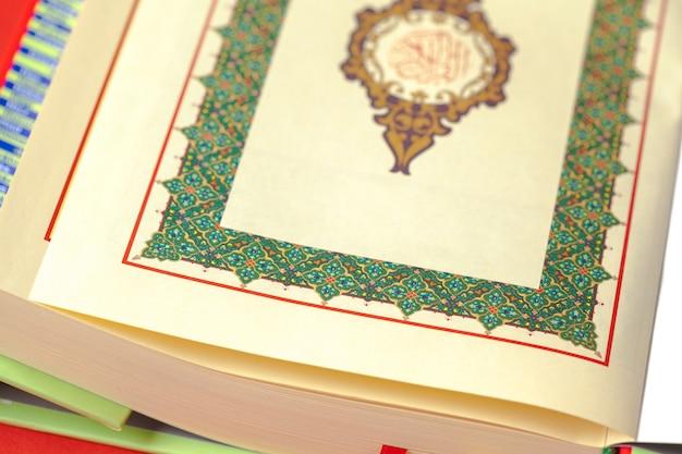 무슬림의 거룩한 책 코란