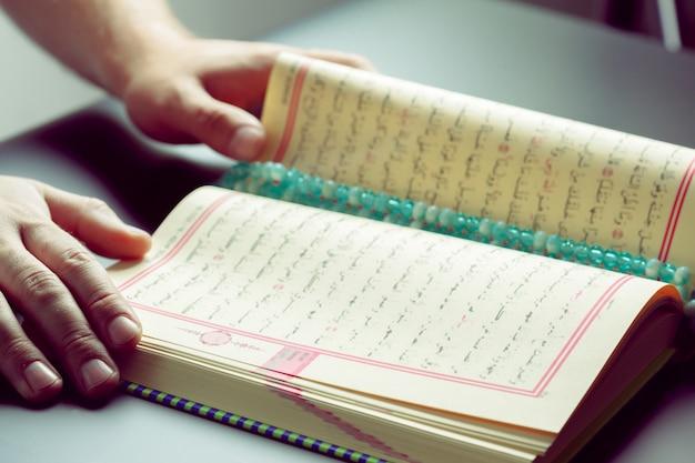 Коран - священная книга мусульман