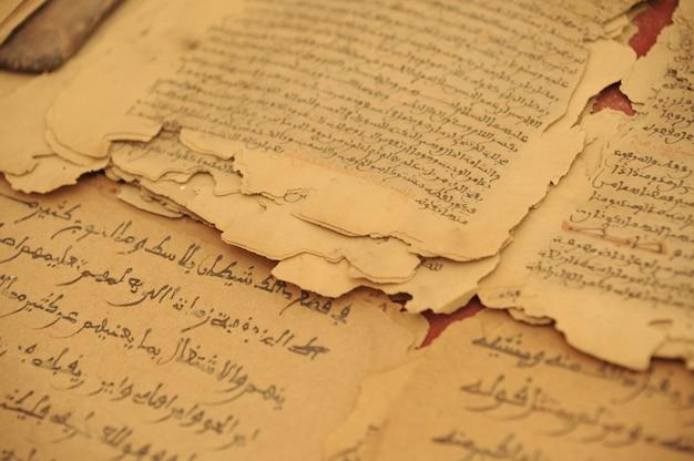Рукописи корана