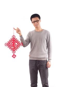 Korean beautiful hand background festival