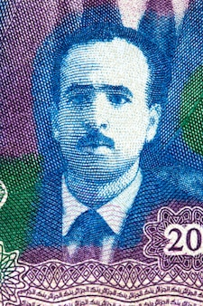 クリム・ベルカセムはアルジェリアのお金からの肖像画