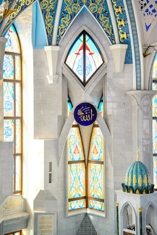 Kul sharif mosque, interior of the main hall with a stained glass windows