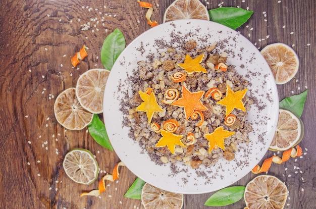 イブの休日のkutya。イブのクリスマスに小麦のお粥。