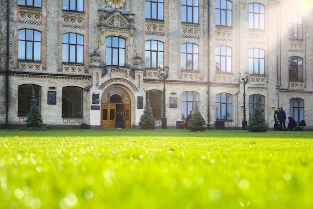 Kyiv, ukraine - october 12, 2019: national technical university of ukraine. kyiv polytechnic institute. green grass lawn.
