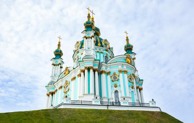 키예프, 우크라이나 - 2019년 10월 12일: 키예프의 성 앤드류 교회. 아름다운 사진.
