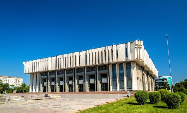 キルギスタン、ビシュケクのキルギス国立交響楽団