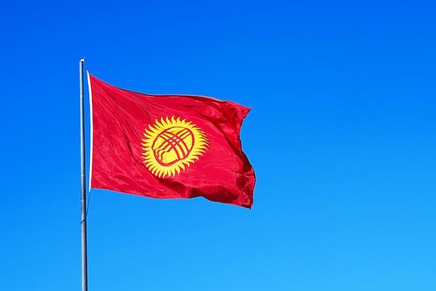 Kyrgyzstan flag on the mast