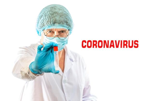 실험실 기술자는 투명한 액체, 코로나바이러스의 시험관을 봅니다.