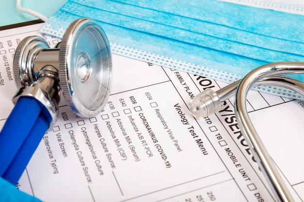 ラボウイルス血液検査の概念