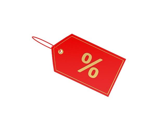 Этикетка со знаком процента