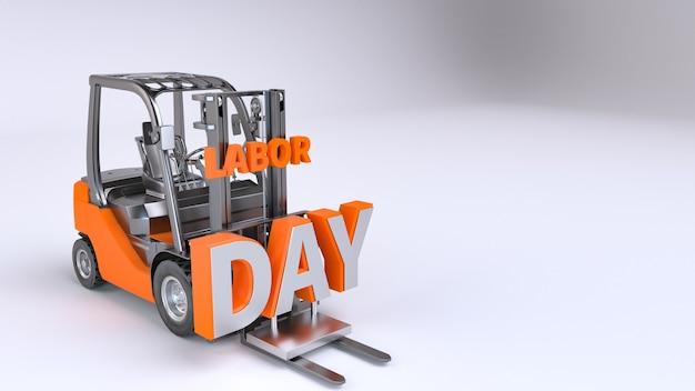 労働者の日の概念。 3dレンダリング