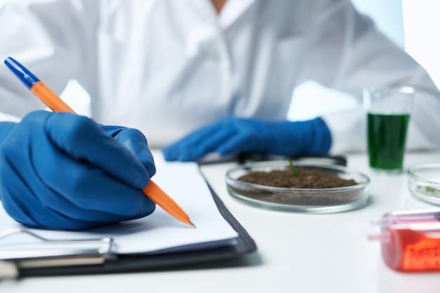 실험실 생물학 토양 연구 과학