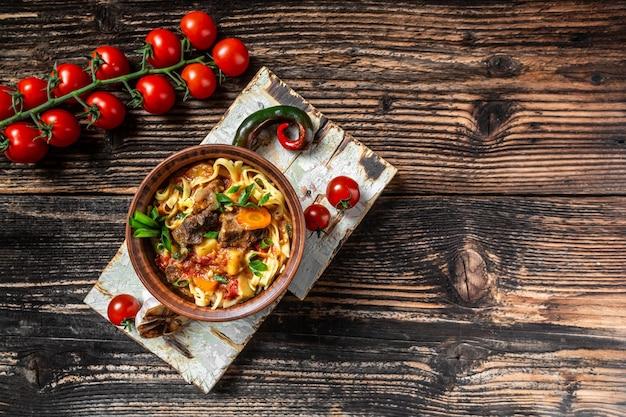 ラグマンまたはラグマンウズベク語と中央アジア料理のコンセプト。ウズベキスタン料理の盛り合わせ