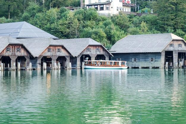 호수 koenigssee berchtesgaden 바이에른 독일
