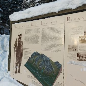 Лейк-луиз информационный знак, лейк-луиз, национальный парк банф, альберта, канада