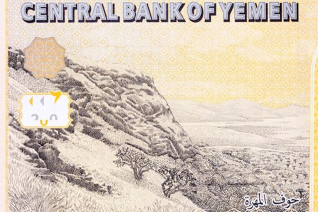 예멘 돈에서 풍경 알 mahrah 주