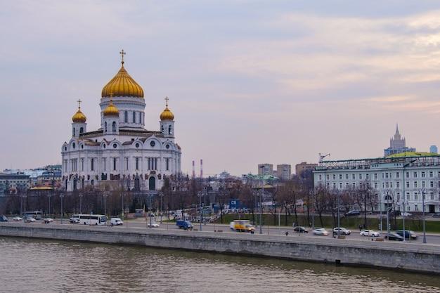 救世主ハリストス大聖堂の風景ビューモスクワロシアの有名なランドマークビュー