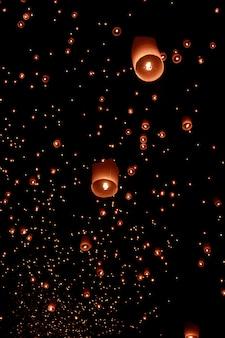 태국의 등불 축제