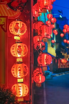 Lanterns in chinese new year day , text  bless mean wealth and healthy