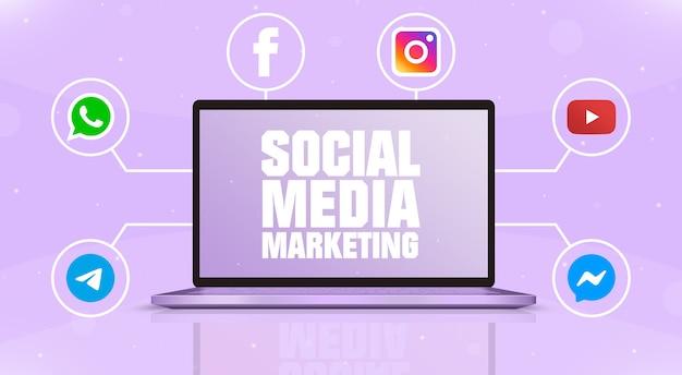 Ноутбук с маркетингом в социальных сетях на экране и значками логотипа социальных сетей вокруг 3d